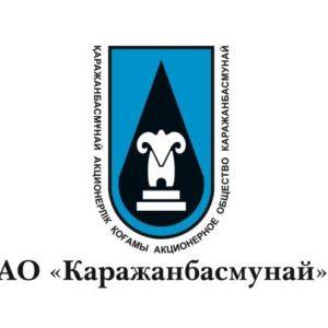 АО «Каражанбасмунай»